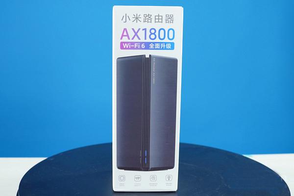 Xiaomi router AX1800
