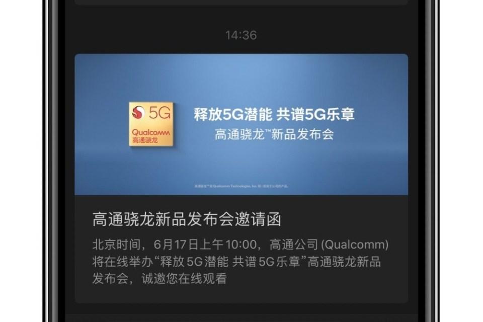 Snapdragon 775G