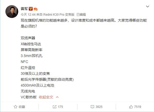 Xiaomi Mi 10 Pro Super-large cup