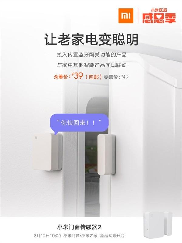 Xiaomi Smart Door and Windows Sensor 2