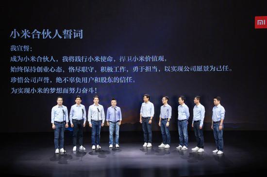 Xiaomi partnership plan