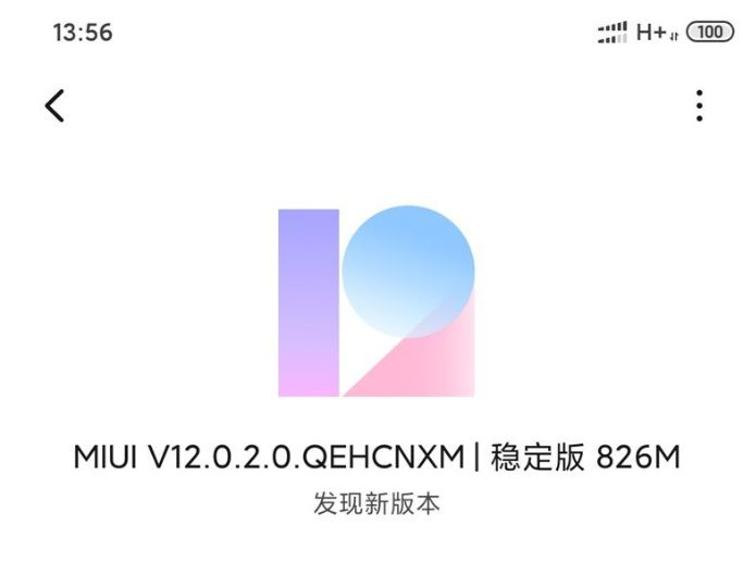 Xiaomi Mi 8 MIUI 12