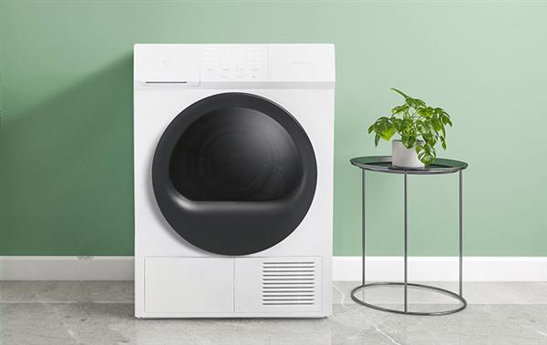Mijia Internet heat pump dryer