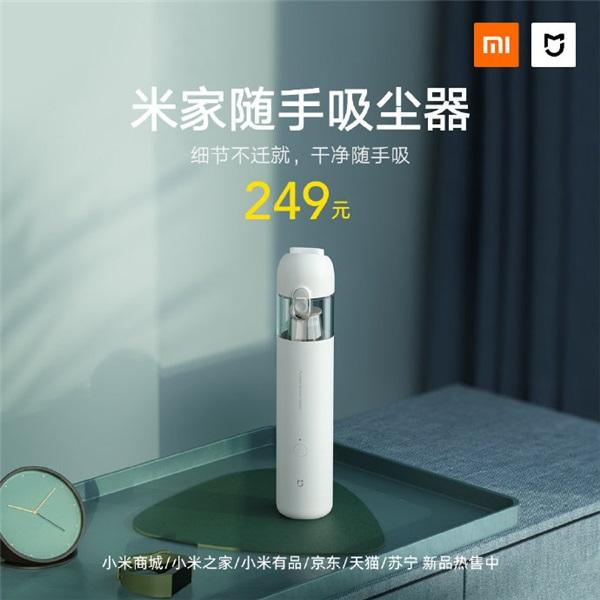 Xiaomi Mijia Handy Vacuum Cleaner