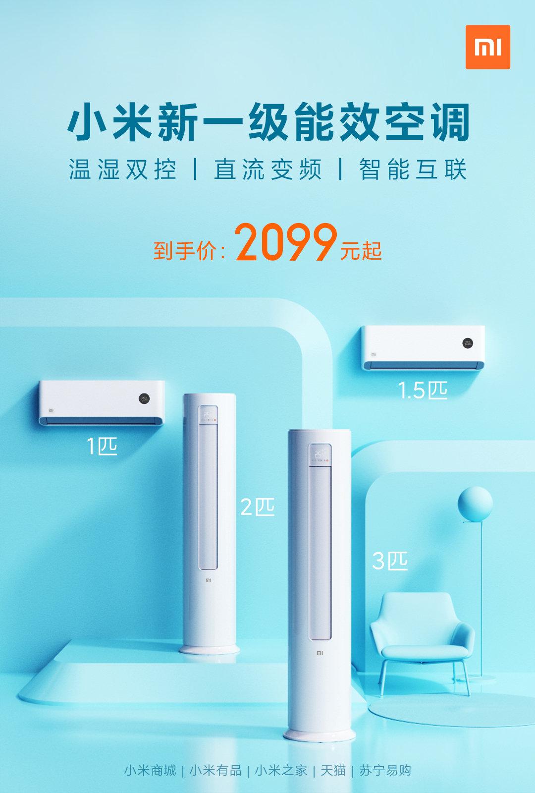 Xiaomi air Conditioner