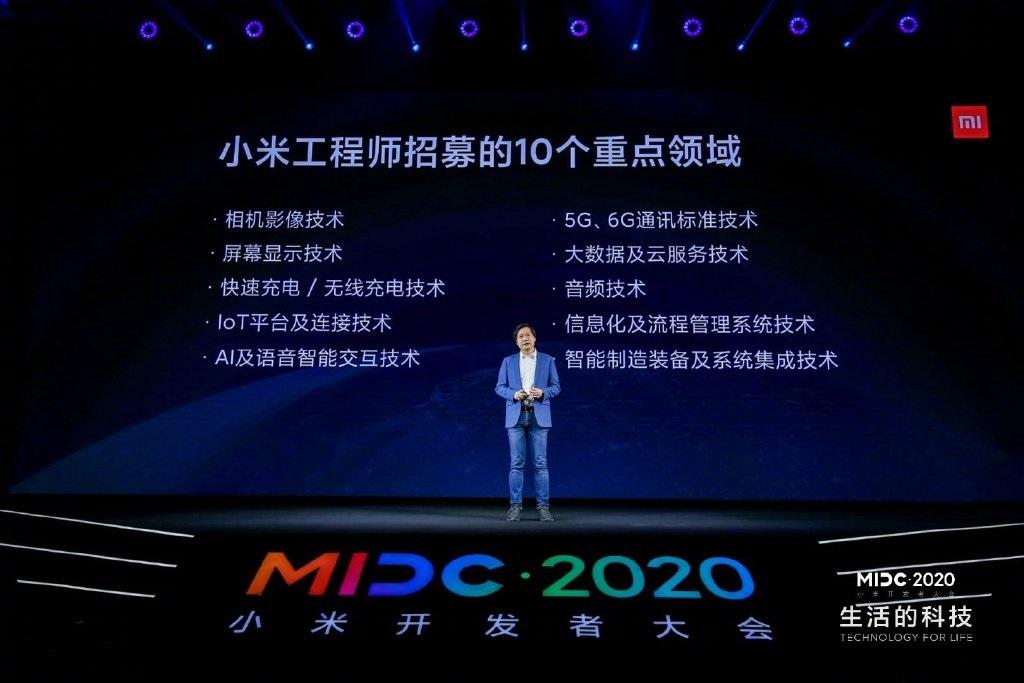 Xiaomi recruitment areas