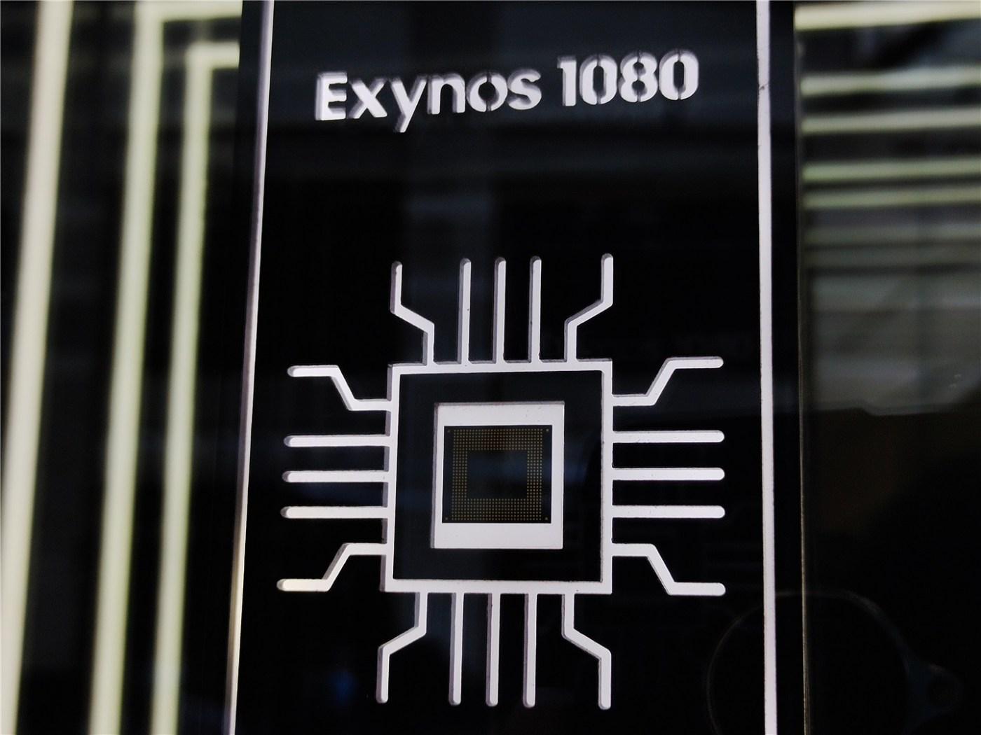 Exynos 1080