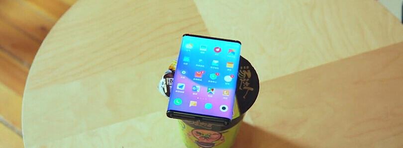Xiaomi Cetus