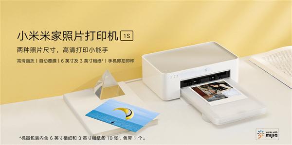 Mijia printer 1S
