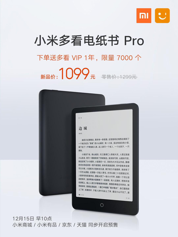 Xiaomi Duokan Electronic Paper Book Pro