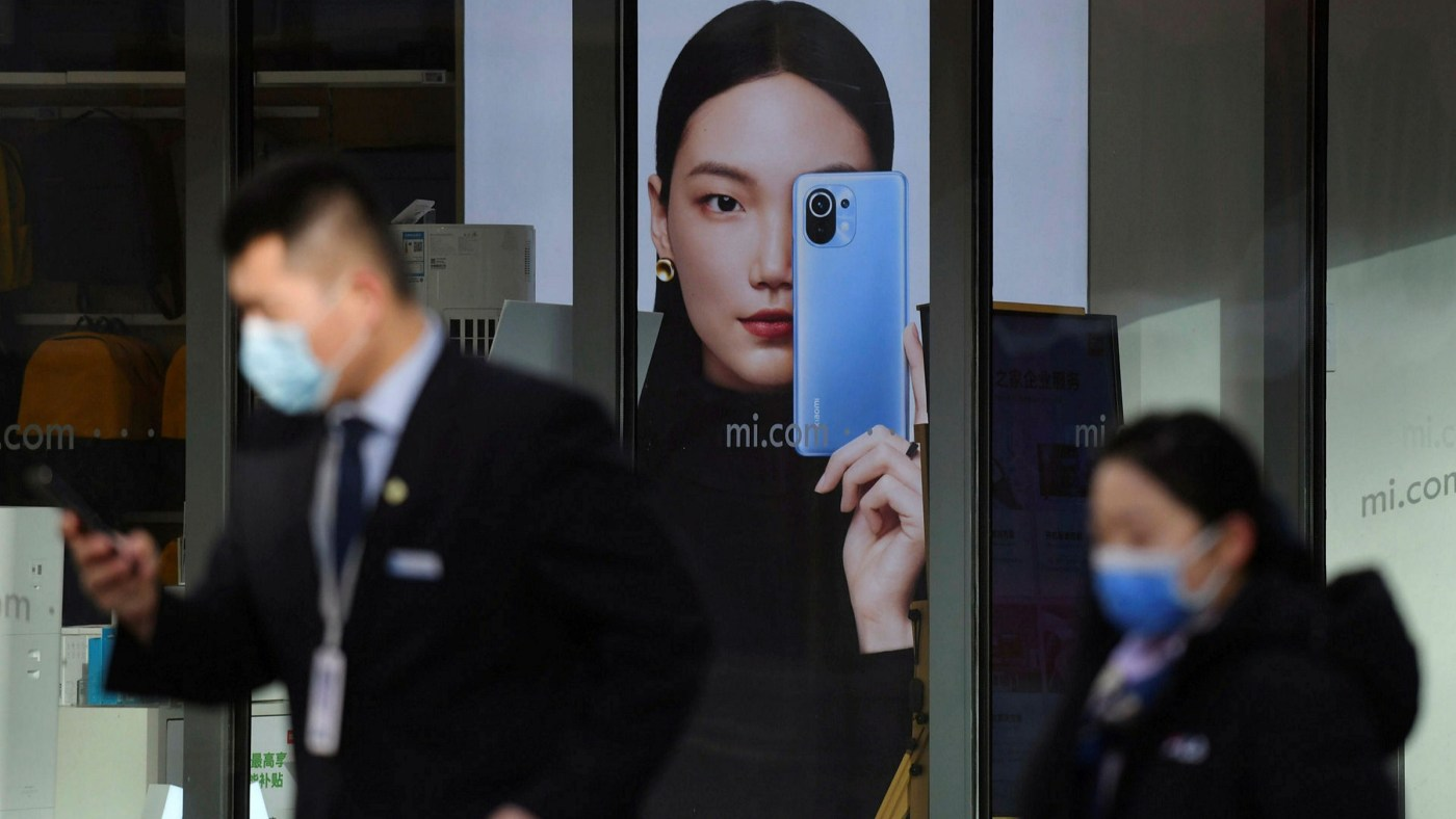 Xiaomi sues the US