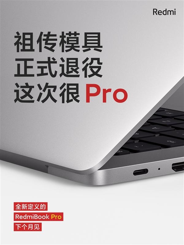 RedmiBook Pro