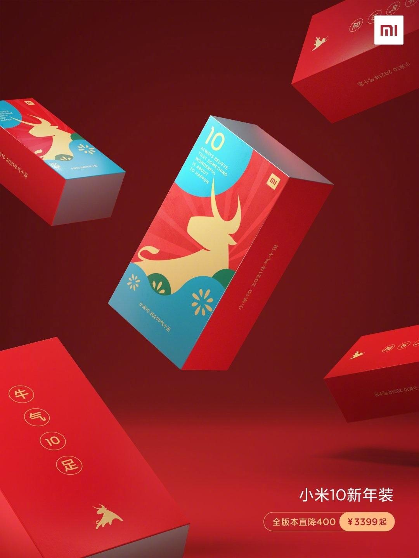 Xiaomi Mi 10 new year box