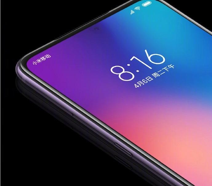 Xiaomi under-camera