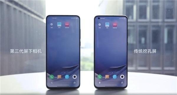 Xiaomi MIX 4 under-screen camera