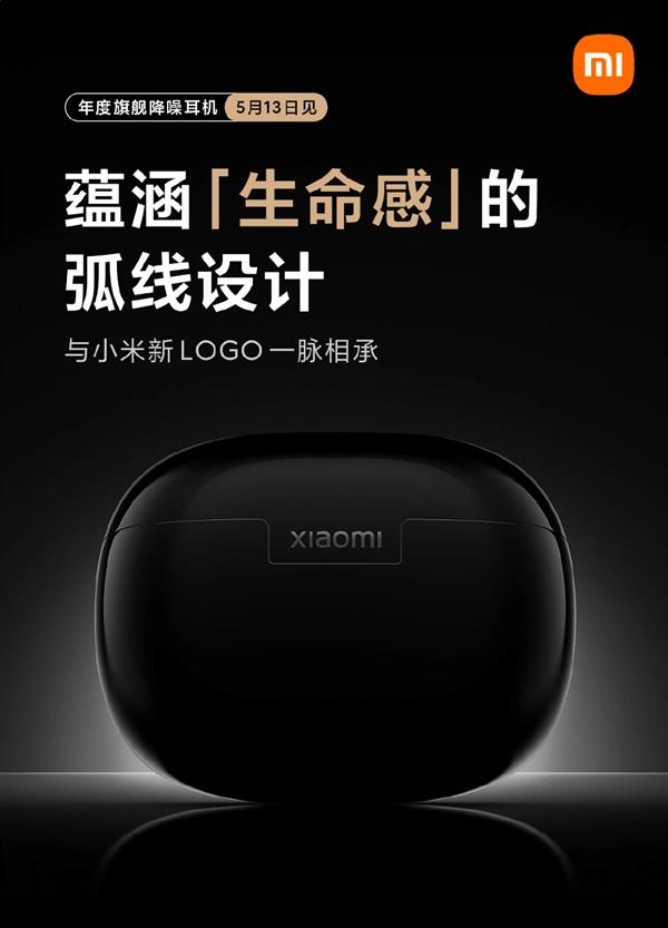 Xiaomi Mi Noise Cancelling Headphone Pro