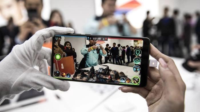 Xiaomi AR