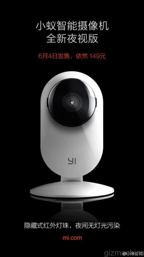 yi camera night vision