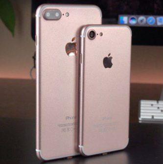 https://xiaomiuniverse.com/wp-content/uploads/2016/09/apple-iphone-7-precio-caracteristicas.jpg
