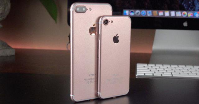 https://i1.wp.com/xiaomiuniverse.com/wp-content/uploads/2016/09/apple-iphone-7-precio-caracteristicas.jpg?resize=640%2C336