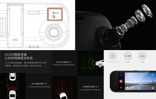 Xiaomi-retrovisor-camara-inteligente