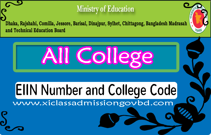 All College EIIN Number and College Code in BD