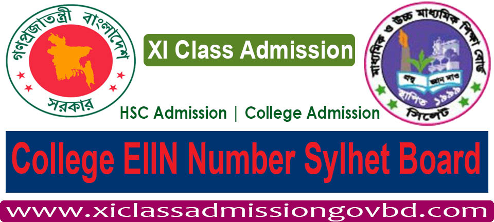 College EIIN Number Sylhet Board
