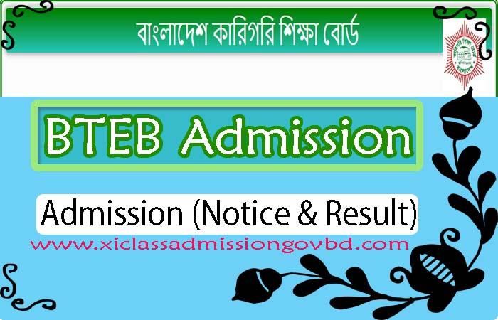 BTEB Admission