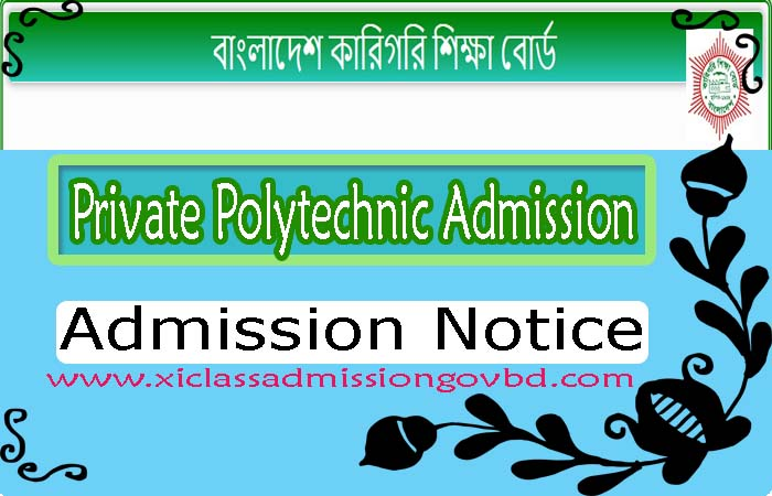 Private Polytechnic Admission Notice