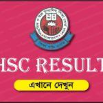 HSC result 2018 BD
