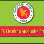 HSC College TC Circular