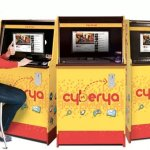 Cyberya: Another Name For 'Pisonet'