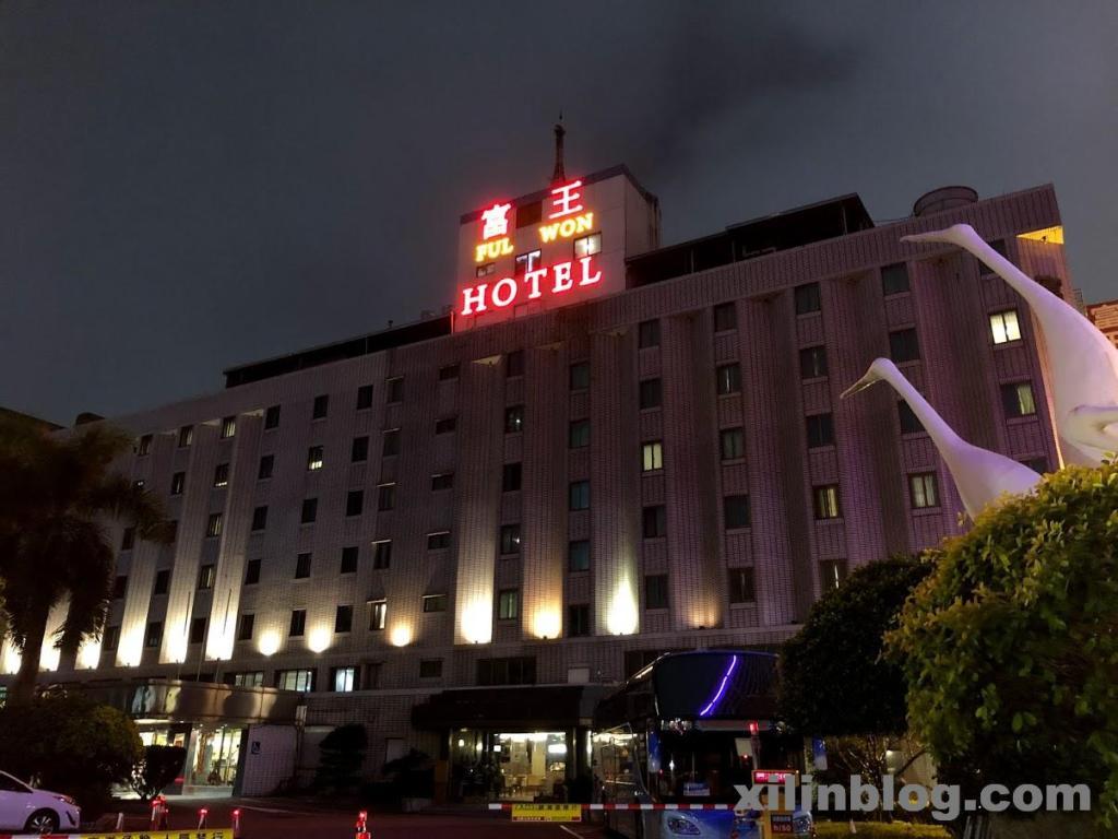 フーウォンホテル台中の外観00