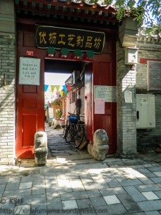 Entrance to a hutong in Beijing China
