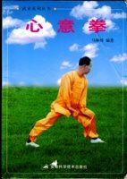 xinyi-book