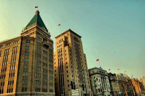 """Shanghai - Edificios del """"Bund"""""""