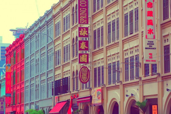 Calle comercial