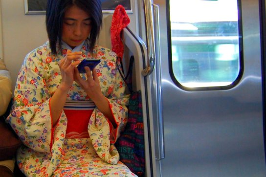 Señora y su kimono