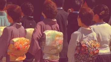 Señoras en una boda Tokio