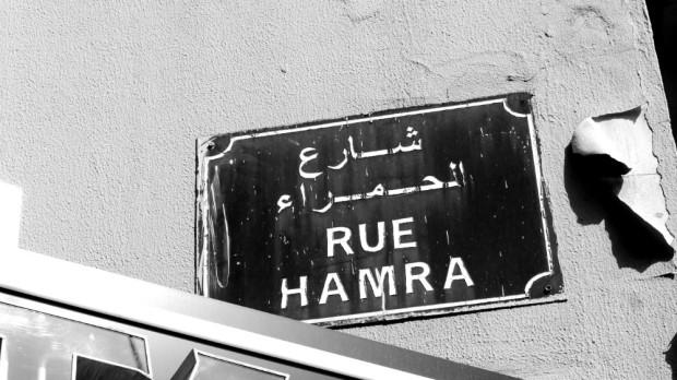 Rue Hamra