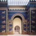 Museos de Berlín: Museo de Pérgamo