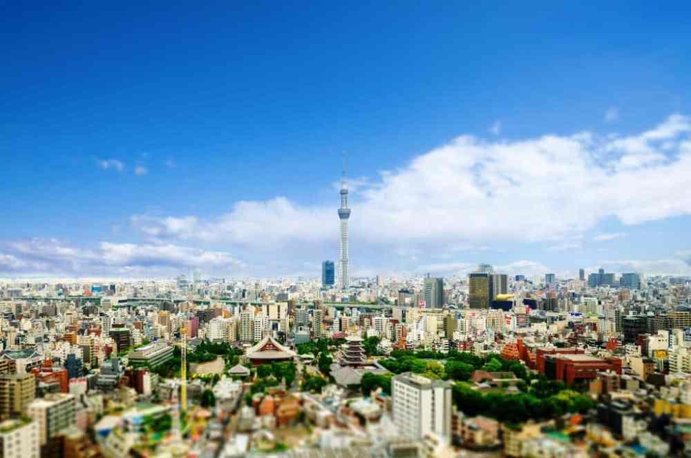 Dónde dormir en Tokio - Mejores zonas y hoteles