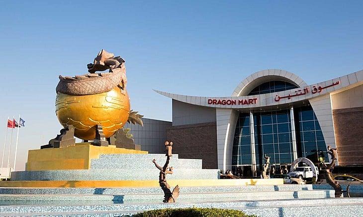 Dragon Mart 2 - Mejores centros comerciales de Dubái