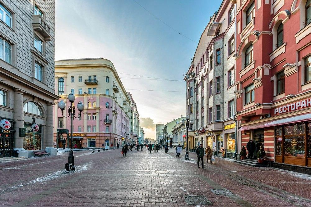 Dónde dormir en Moscú – Arbat