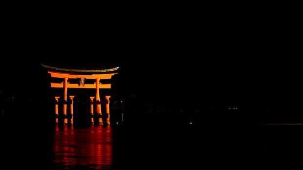Dónde dormir en la isla de Miyajima