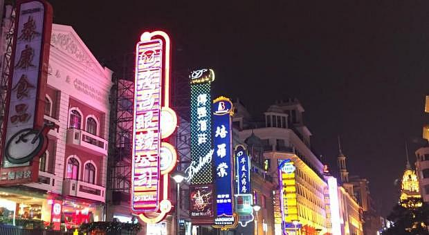 Mejores zonas donde alojarse en Shanghái - Huangpu