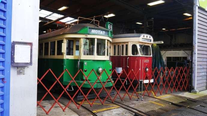 MOTAT - Museos imperdibles de Auckland