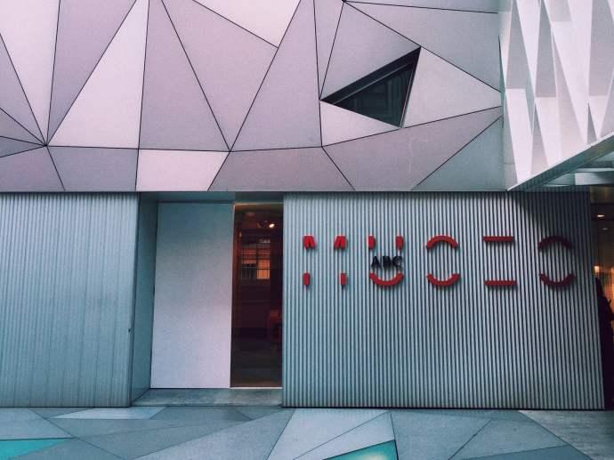 Fachada del Museo ABC de Dibujo e Ilustración, uno de los museos alternativos de Madrid