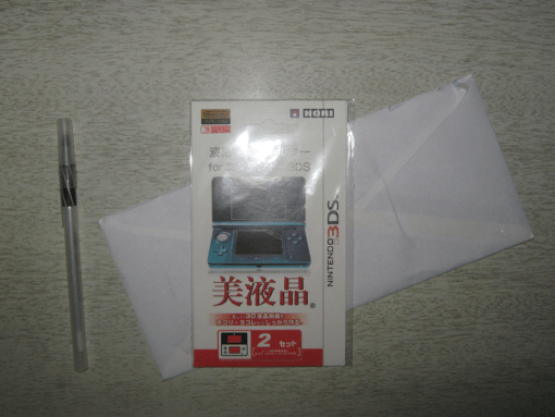 A DS screen protector from somewhere with text all in a language that isn't english!