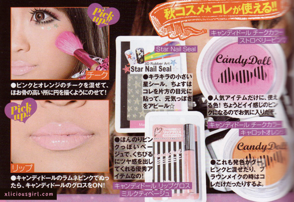 other products featured with the candy doll blush